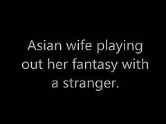 Asian Girlfriend Takes First Time on a Black Stranger